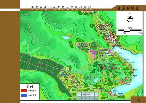 清晨生态养生园总体规划