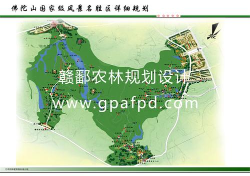佛陀山国家级风景名胜区详细规划