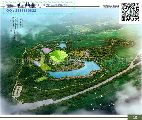 江西康夫堡农庄规划设计