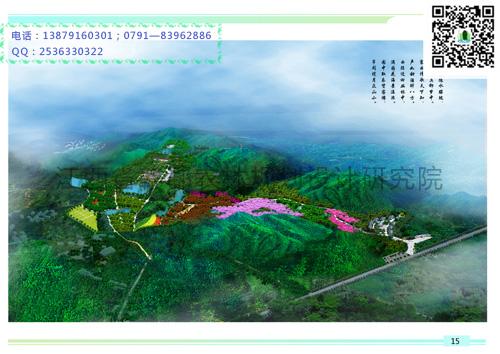 青峰寨生态旅游山庄详细规划