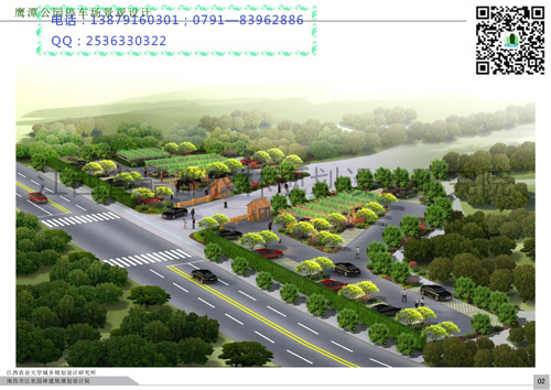 公园停车场设计