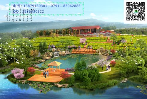 上高神山湖生态风景区规划