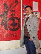 唐源远 博士 总景观师